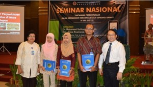 Seminar Nasional Tantangan Perpustakaan Dalam Membangun Kemampuan Baca Generasi Gadget di Era Digital. (Credit: www.ugm.ac.id)