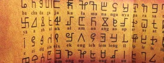 alfabet Iban