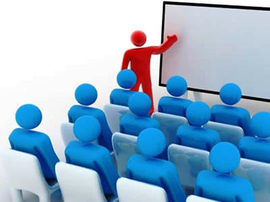 seminar, AEC, ITS