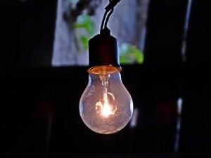 cahaya, lampu