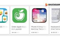 Cara Mengubah Emoticon Android Menjadi Iphone